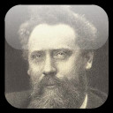 William Ernest Henley quote- It matters not how strait the gate, How ...