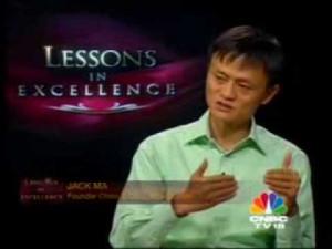 Jack Ma Family