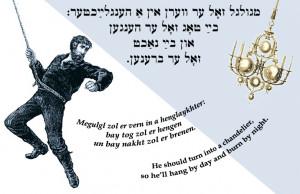 Found on yiddishwit.com