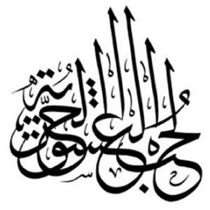 arabic tattoos and their meaning vRgRUPou