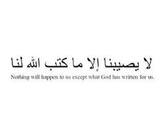 quotes in arabic and english quotesgram