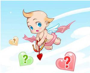 Funny Itromantic Valentines Anniversaries Boyfriend Valentine Are