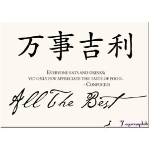 Chinese proverbs quotes and chinese symbols