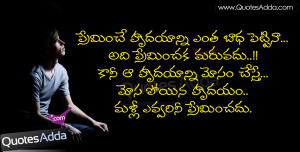 Love Failure Quotations in Telugu MAY10 QuotesAdda.com Love Failure ...