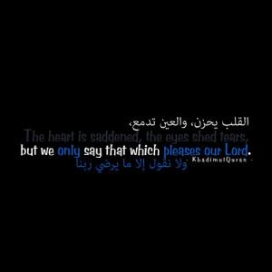 al-qalbu-yahzan-wal-ainu-yadma-prophet-muhammad-son-death.jpg