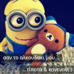 Most popular tags for this image include: minions and greek quotes