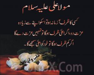 Home Hazrat Ali Quotes
