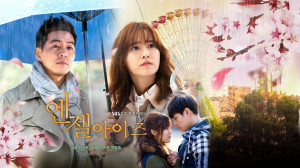 angel eyes quotes narration moved to korean drama quotes