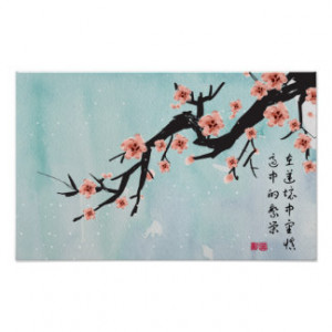 Chinese Cherry Blossoms with Prosperity Quote Print