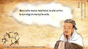 Related Pictures Com Blog Archive Confucius Says Funny One Liners