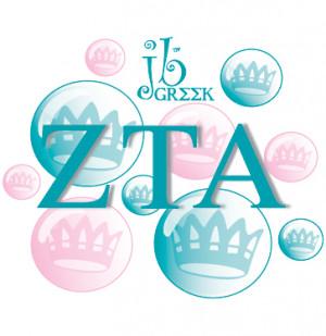 Pi Beta Phi Sisterhood Quotes Delta Sigma Theta