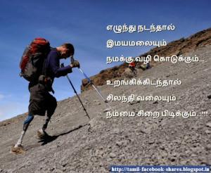1 Line Inspirational Quotes Quotesgram
