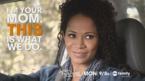 We love Lena!!   The Fosters Quotes