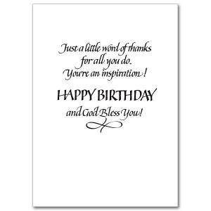 Happy Birthday Wishes Text Happy Birthday Cake Quotes Pictures Meme ...