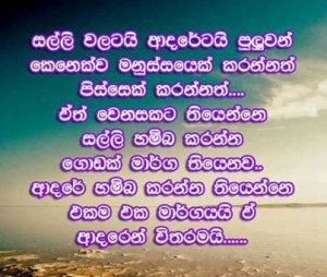 beautiful quotes in sinhalese quotesgram