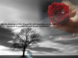 ... Greetings cards with Quotes EID Greetings cards with beautiful quotes
