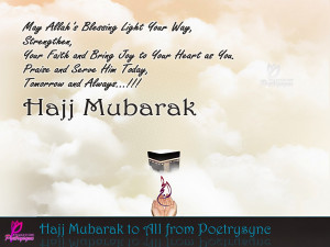 Hajj Festival Greetings SMS and Wishes with Cards