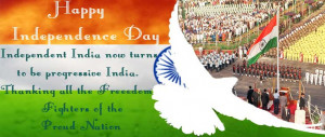 ... day SMS 2014.Here we have new collection of Happy Independence day SMS