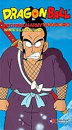 Dragon Ball - Red Ribbon Army: White's Last Stand