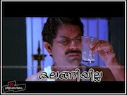 ... quotes 9 malayalam funny dialogues for orkut facebook movie quotes 11