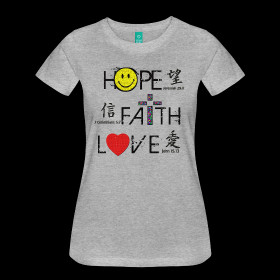 Women's) Hope, Faith, Love Bible Verses/Chinese Calligraphy ~ 1854