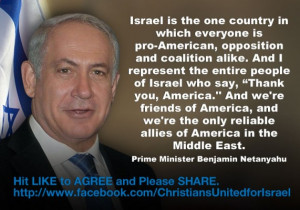 Quote of the Day- Prime Minister Benjamin Netanyahu