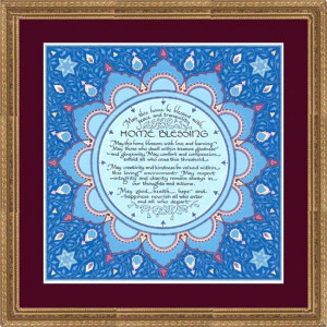 Home Blessing Tweleve Tribes Jewish Art