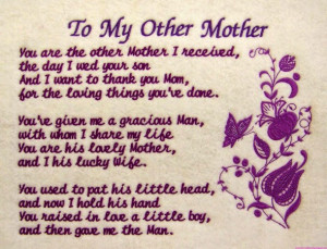 Funny mother quotes from son
