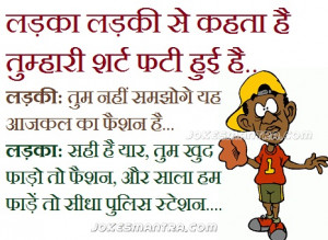 funny picture jokes on friendship in hindi facebook