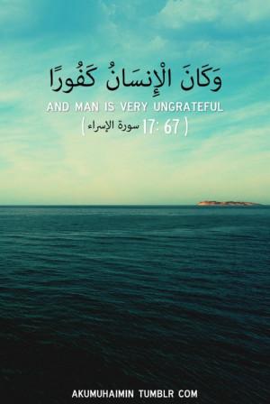 Man is Ungrateful (Quran 17:67) - Islamic Quotes | IslamicArtDB.com