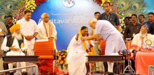 Narendra Modi attends 60th birthday celebrations of Satguru Sri Mata ...