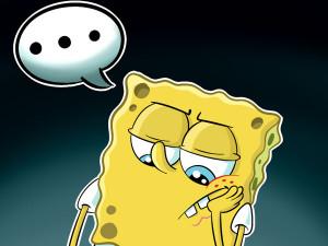 Spongebob Quotes Sayings...