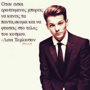 one direction quotes one direction quotes one direction quotes one ...