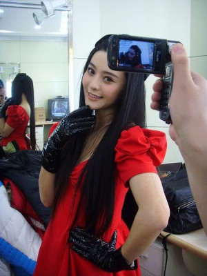 Fan Bing Page Picture