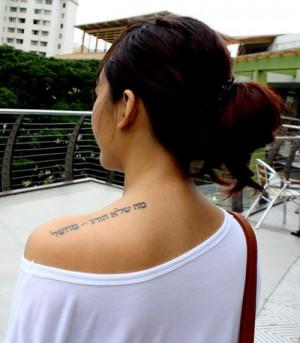 hebrew tattoos quotes hebrew tattoos hebrew tattoos quotes hebrew ...