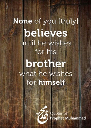 Quotes of Prophet Muhammad