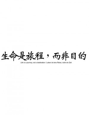Life Quote In Chinese Text Tattoo