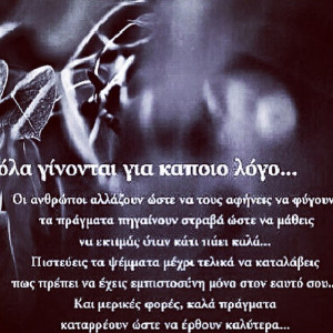 greek, life, quotes, reason