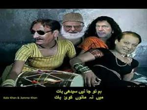 latest pakistani politics funny pic