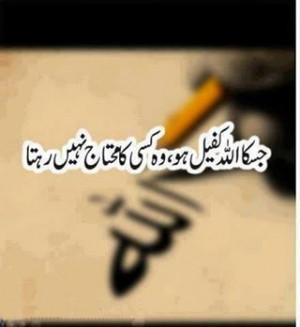... on Best Urdu Quotes Forever , Best Quotes Forever , Life Urdu Quotes