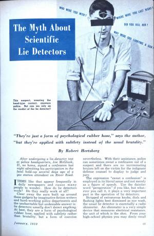 detector tube