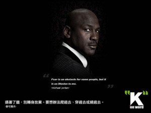 Michael jordan quotes about success
