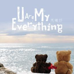 are-my-everything.jpg#my%20everything%20256x256
