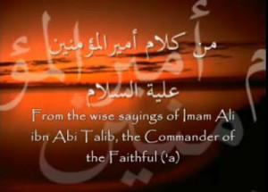 Perkahwinan Saidina Ali bin Abi Talib.