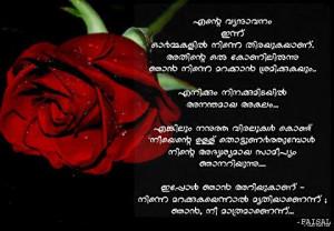 in malayalam love sms love sms in urdu love sms in malayalam love ...