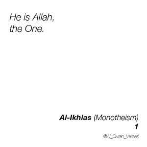 Al-Ikhlas : 1 #Quran #Quotes