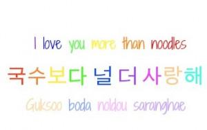GOOD MORNING IN KOREAN LANGUAGE