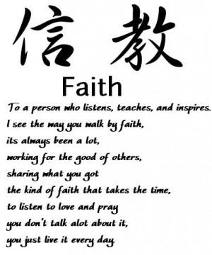 walk in faith #stretchyourself