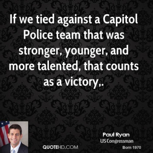 We Are The Police Quote