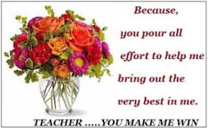 Teacher You Make Me Win